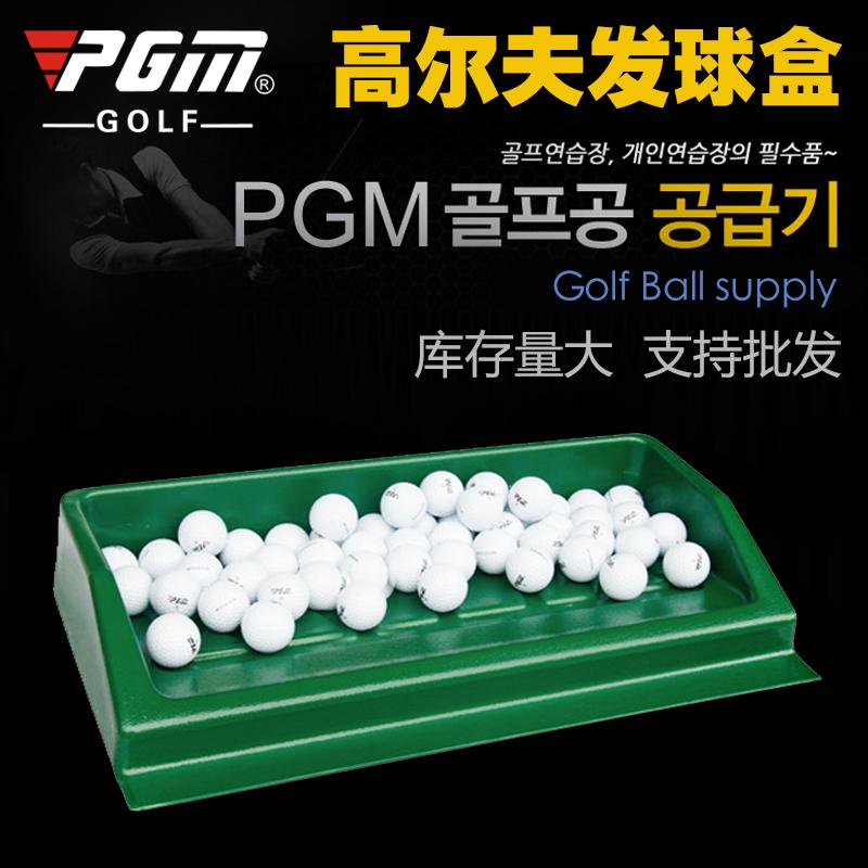 Гольф волосы мяч коробка практика поле специальный ABS волосы мяч коробка гольф статьи монтаж крепки жесткий прочный