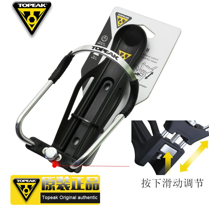 Topeak自行車水壺架山地車可調節杯架單車 裝備可 轉換座