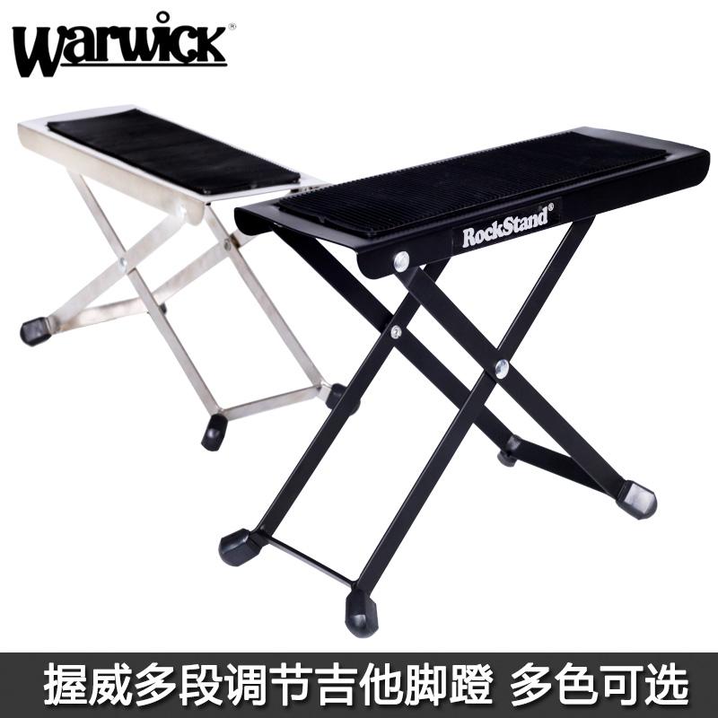 Удерживает 4-секционную регулировку WARWICK металлический Foot древний классический Педали акустической гитары панель Подножка для ног