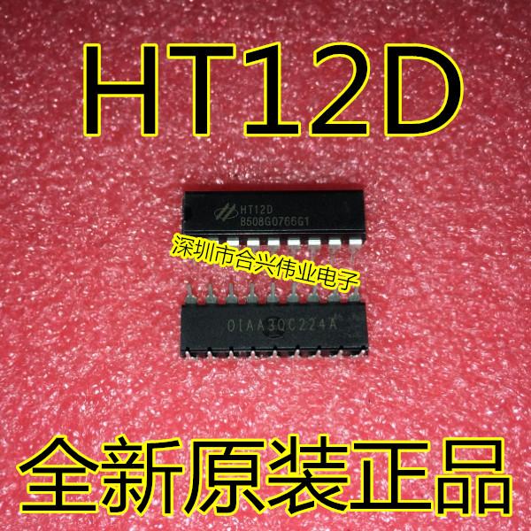 HT12D DIP-18 全新原装 诚信交易 质量保证 可直拍