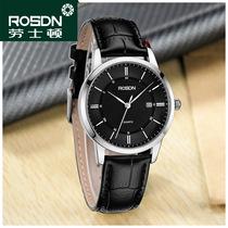 国产腕表50m劳士顿石英机芯手表休闲防水男日历超薄圆形男表Rosdn