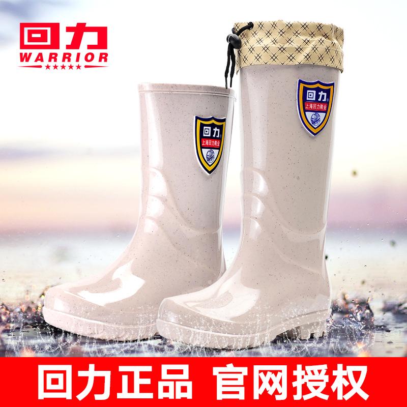 回力女款高筒中筒雨鞋女士防水雨靴户外防滑高筒水鞋成人套鞋胶鞋