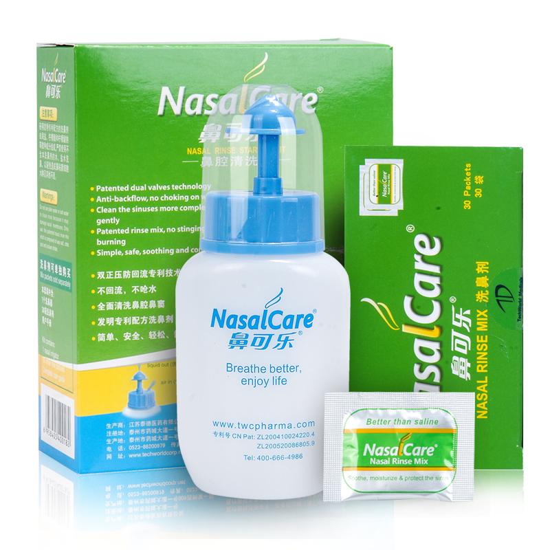 鼻可乐 洗鼻器 鼻腔清洗器 儿童鼻窦生理盐水洗鼻盐剂瑜伽洗鼻器