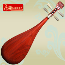 Le Soul mahogany White horn axis PIPA national Musical Instruments factory direct flower pear wood whole back adult pipa