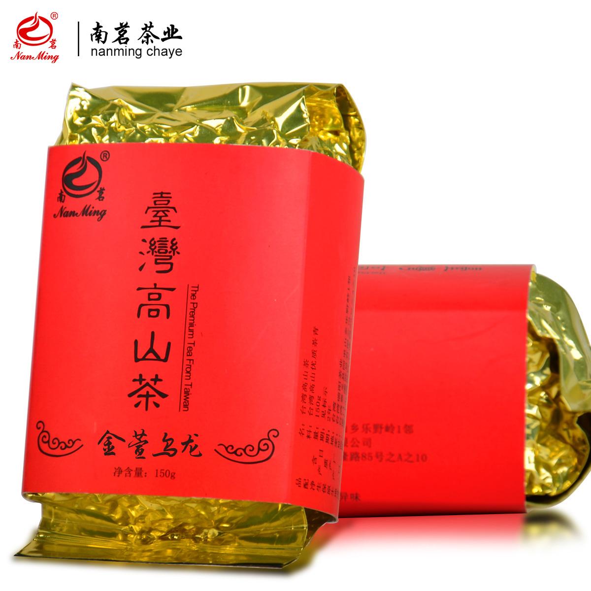«Купить 1 получить 1 бесплатно» Тайвань высокий горный чай подлинной Алишан jinxuan Dongding сорт черного китайского чая чай молока