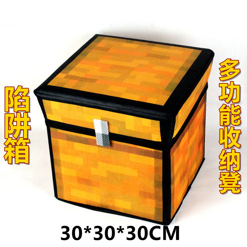 包郵^|漫遊引力我的世界玩具周邊 陷阱箱多 收納凳 收納箱模型