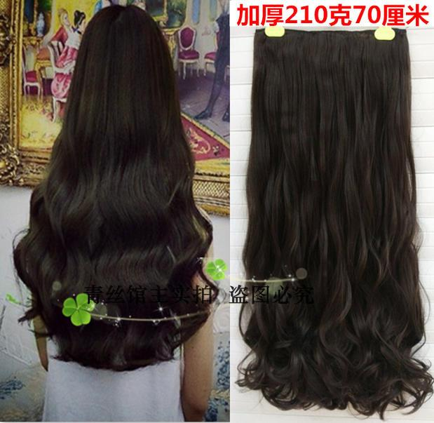 Non shiny and thickened one piece curly hair piece, big wave, medium long curly hair wig, hair extension piece, imitation hair matte wire