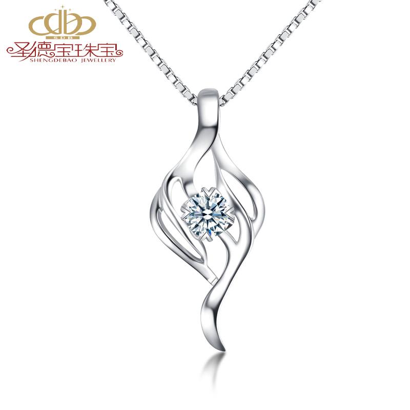 St. Debao Platinum Diamond Pendant Necklace female pt950 platinum 12 point wedding Single Diamond Pendant