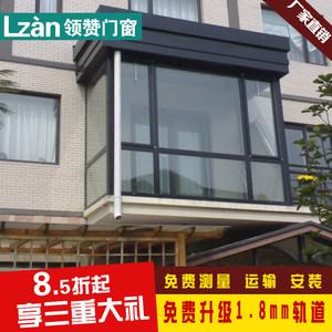 上海凤铝799铝合金门窗 中空钢化玻璃隔音窗阳台门推拉窗封阳台窗