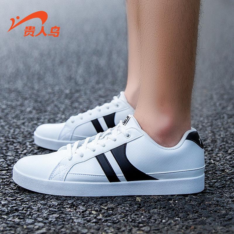 貴人鳥男鞋 鞋  鞋男子白色透氣板鞋小白鞋