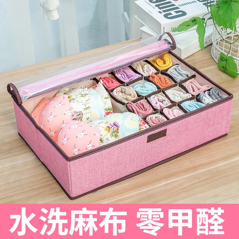 Для хранения белья коробка ящик мешковина искусство решетка корейский наряд носки трусы лифчик коробка домой разбираться коробку