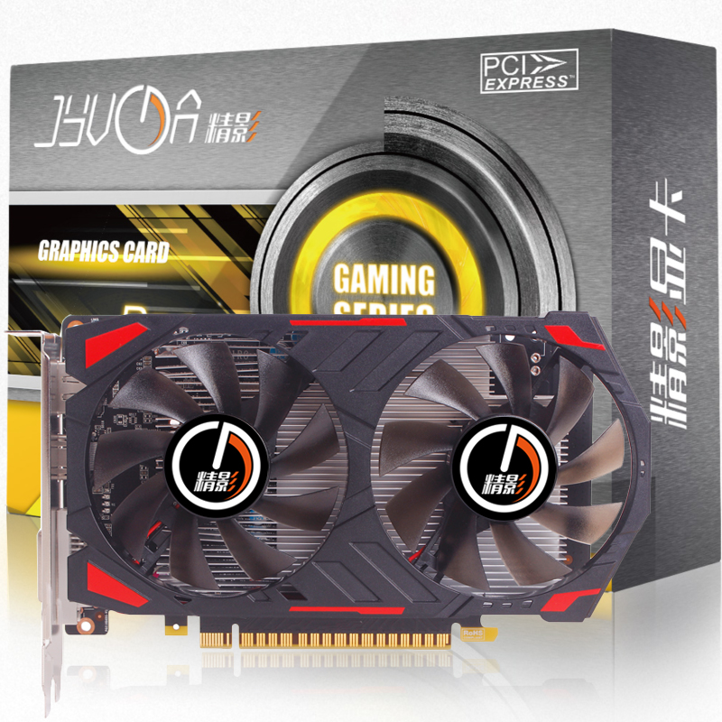 精影 GTX1050TI 4GD5游戲電腦高端顯卡,拼精影RX470 RX470D