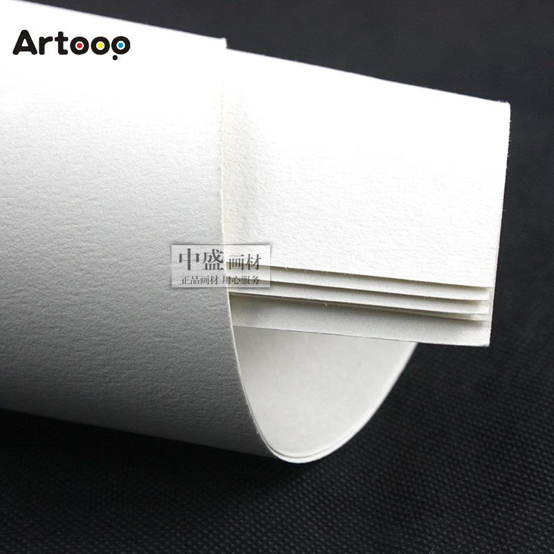 半开素描纸 20张一组 160克加厚绘图纸A1 2K对开铅画纸52.5*76cm