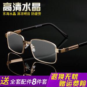 露莹东海水晶老花镜男女高清舒适防疲劳老花眼镜优雅正品老花眼镜