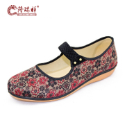 Long Ruixiang 2015 spring new MOM and old Beijing cloth shoes women's shoes shoes flat-bottom skid shoe size shoe