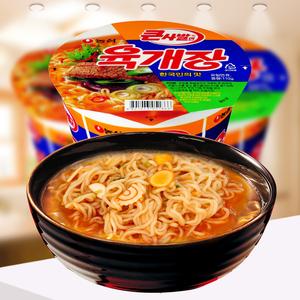韩国进口农心牛肉碗面110g/碗微辣泡面葱香牛肉汤大碗方便面杯面