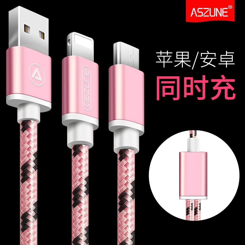 aszune安卓苹果数据线二合一充电器19.00元包邮