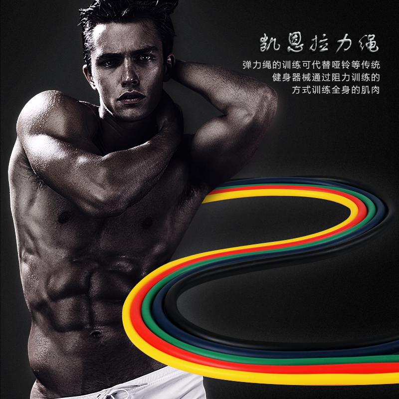 凱恩 散裝20 25 30磅拉力繩訓練套裝 乳膠拉力器 彈力繩健身器材