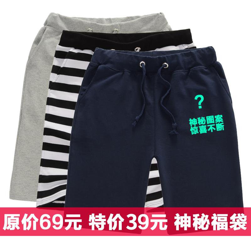 初己~神秘福袋 單買~ 福袋大碼禮包 39元1件短褲!
