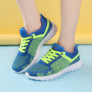 This spring of 2016 leisure jogging breathable mesh sneakers flat fly knit athletic running shoes women's shoes at the end of the tide