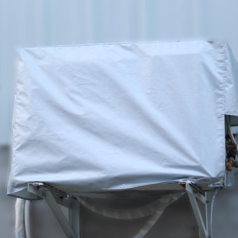 创前 格力空调外机罩加厚室外机罩防尘防水防晒美的空调罩空调套