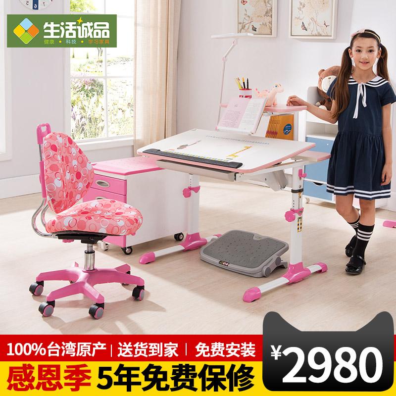誠品兒童書桌寫字桌成長書桌升降兒童學習桌桌椅套裝