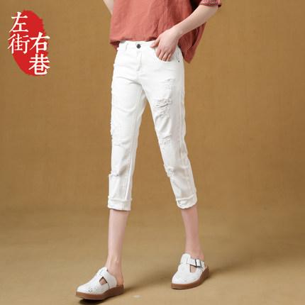 破洞白色牛仔裤女宽松七分裤夏2019新款韩版直筒九分哈伦老爹裤子