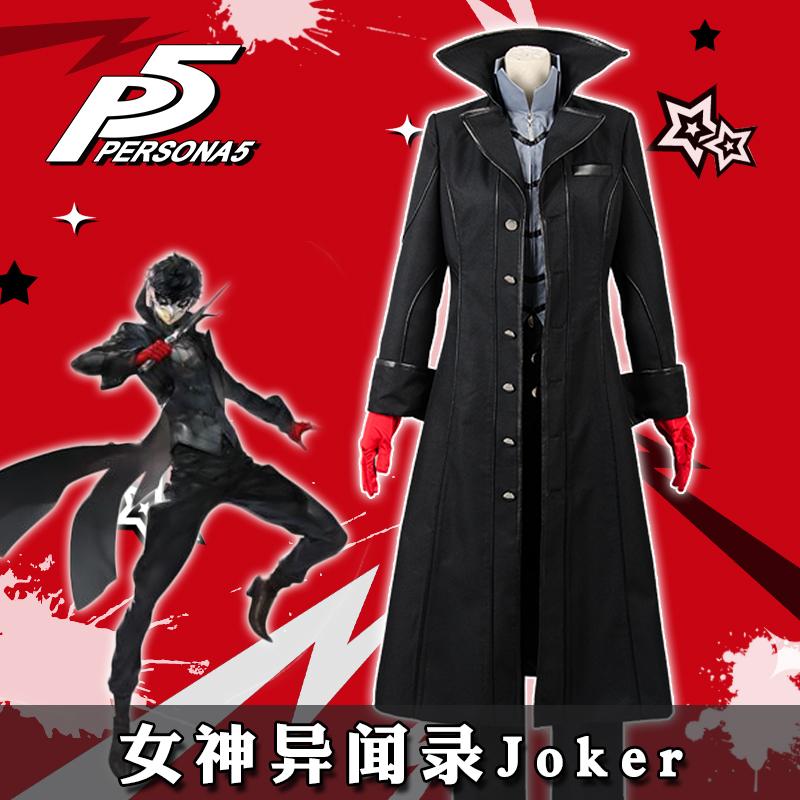 现货 漫创 女神异闻录5雨宫莲 来栖晓Joker怪盗装cosplay男女服装