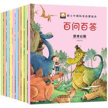 Детские книги > Наука.