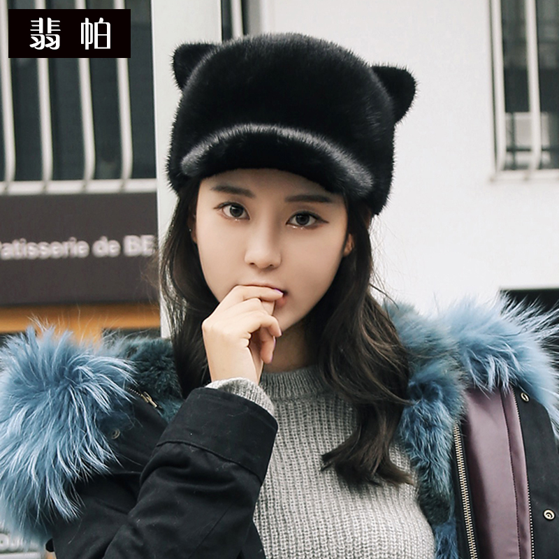 Japanese and Korean style autumn and winter mink hat fur duck tongue cap fur woman hat cat ear leisure warm