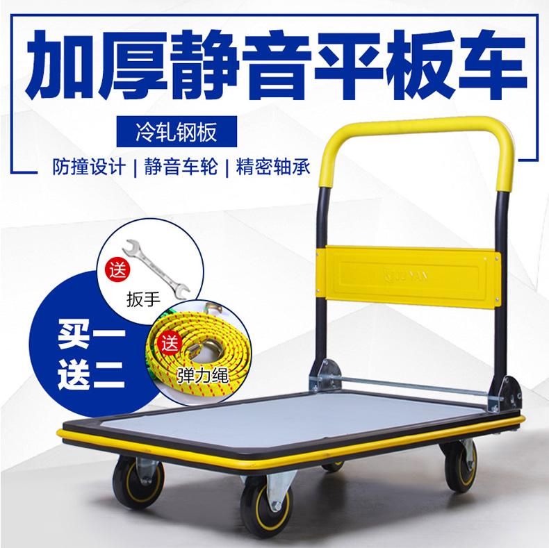 Чжуо Вэйпин панель Автомобильное хранилище для дома не работает со складыванием Малые тележки, переносные тележки, прицепы, тележки