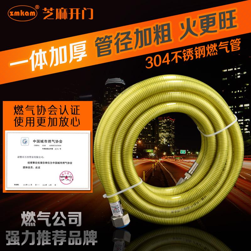 304不鏽鋼燃氣管天然氣管煤氣管 燃氣灶波紋管熱水器金屬軟管