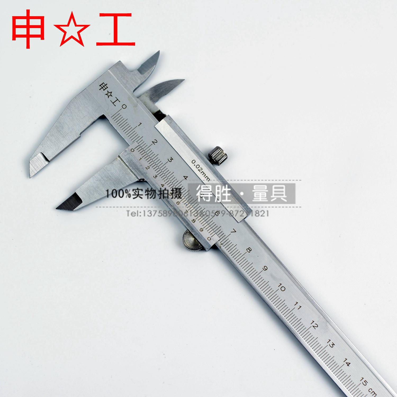 Шанхай год обезьяны работа тур стандартные карты правитель 0-150 0-200 0-300mm точность 0.02mm