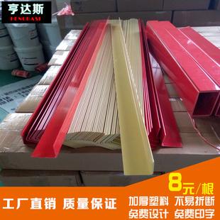 保护条直销PVC装修装潢专用护墙角防撞条墙护角免打孔直贴亨达斯
