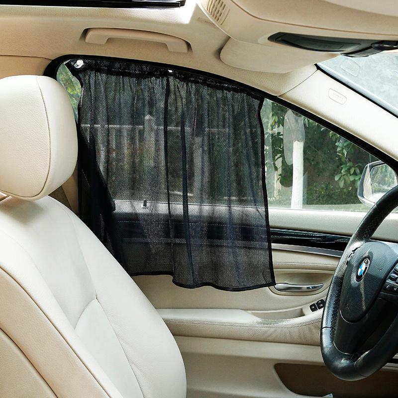 汽车用遮阳挡车内网纱防晒车载车窗帘吸盘式磁铁遮光侧磁性板罩帘