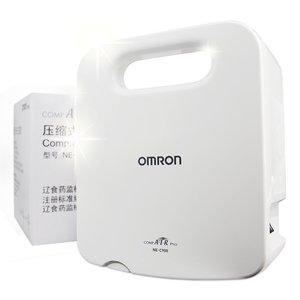 顺丰加赠】欧姆龙医用级压缩式雾化器NE-C900雾化机儿童成人家用
