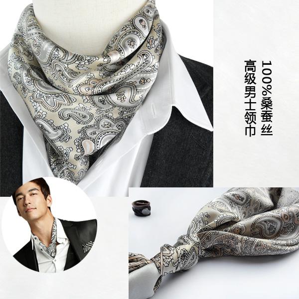Выход один шелк малый квадрат приток мужчин костюм шарф в южной корее мала шарфы большой ретро кешью цветы шарф