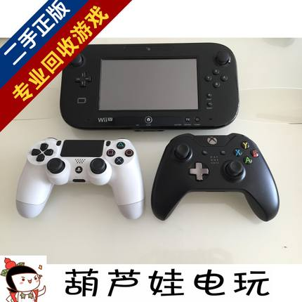 回收 二手PS4 XBOXONE WIIU NS switch PSV 3DS掌机主机