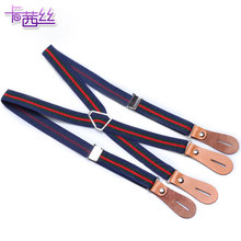 Children button type suspender clip baby sling Male girl general belt can be adjusted