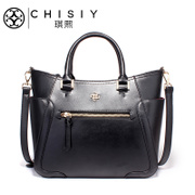 CHISIY/Qi XI-autumn 2015 new handbag women bag leather in a small bag commute bag Crescent package