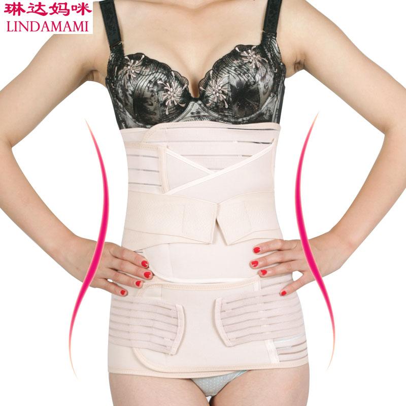 琳達媽咪 產後收腹帶 孕婦透氣剖腹束縛帶月子束腰 3件套