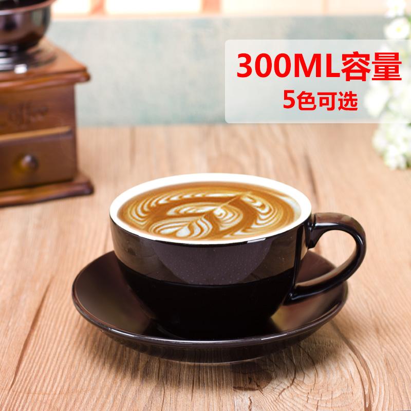 啡憶 300ml大容量咖啡杯 歐式 拉花咖啡杯套裝 簡約陶瓷杯碟