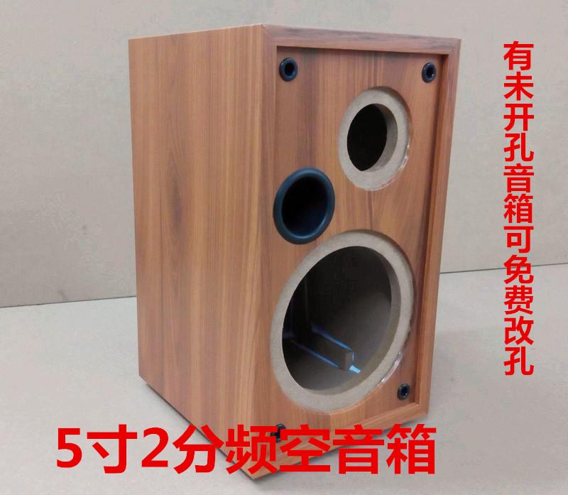 5 дюймовый 2 филиал частота пустой динамик нет источник динамик реаковина  DIY динамик деревянный коробка книжная полка динамик