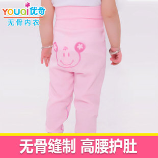 Children legging pants Qiuku boys girls baby Spring and Autumn newborn baby cotton pants autumn and winter