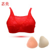 Buy 1 get 6 free shipping Combo Silicone Breast fake breasts can be installed to send cotton bra Breast surgery