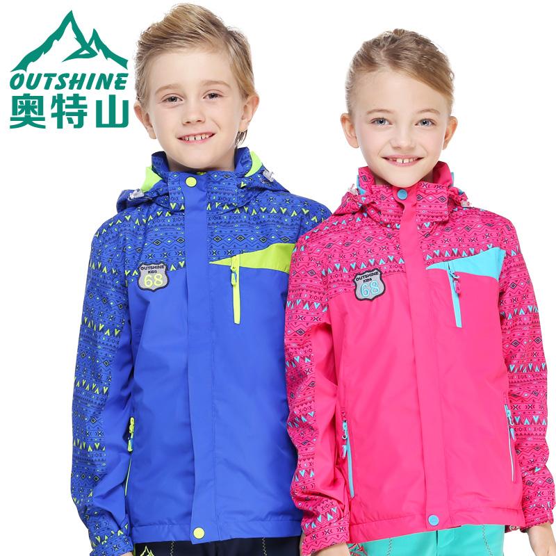 奧特山兒童軟殼衝鋒衣男童女童戶外春夏青少年 單層衝鋒衣外套