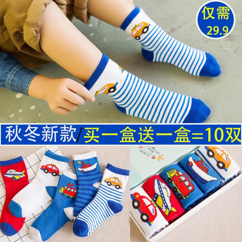 秋冬儿童袜子男童女童纯棉童袜春秋中筒宝宝袜1-3-6-8-12岁婴儿袜
