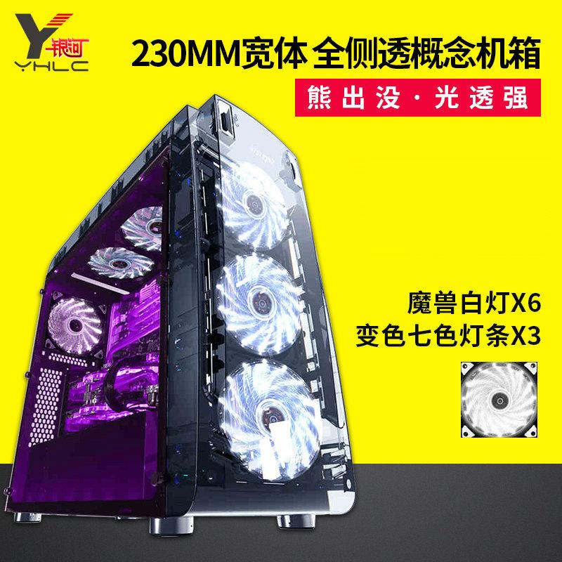 游戏悍将熊出没 熊大/熊二 全透明水冷U3黑熊游戏电脑台式机箱