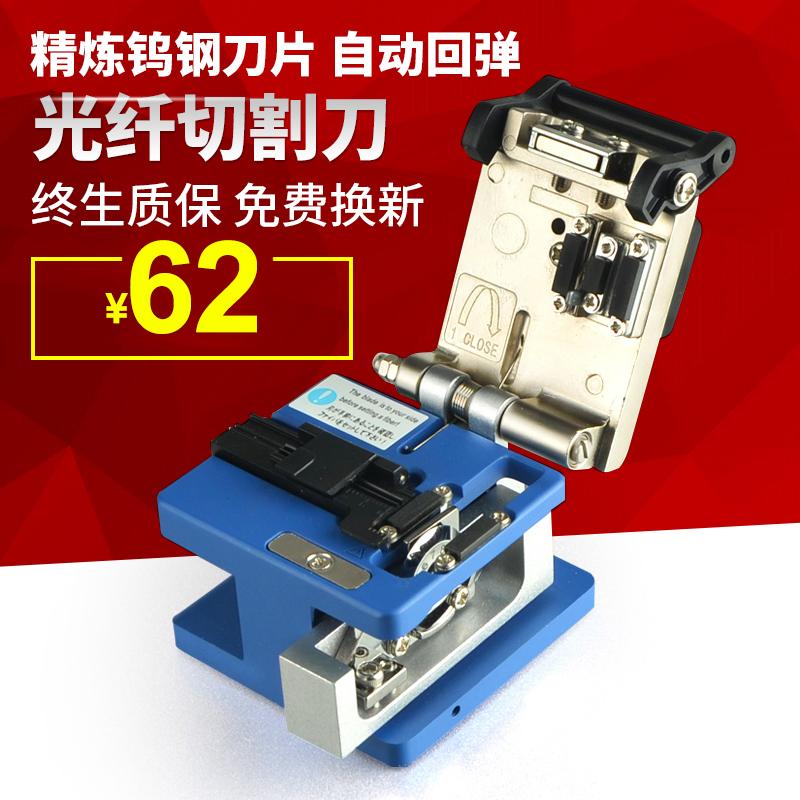 Haohanxin совершенно новый FC-6S свет хорошо резка нож свет кабель резка нож высокой точности расплав подключать инструмент
