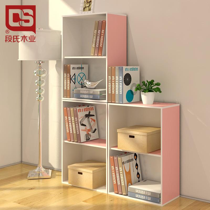 段氏全國包郵段氏自由 書櫃韓式書櫃書架書櫥收納櫃儲物置物櫃